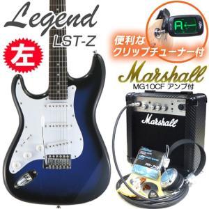 左用エレキギター 初心者セット LST-Z-LH/BBS マーシャルアンプ付 初心者セット15点|ebisound