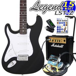 左用エレキギター 初心者セット LST-Z-LH/BK マーシャルアンプ付 初心者セット15点|ebisound
