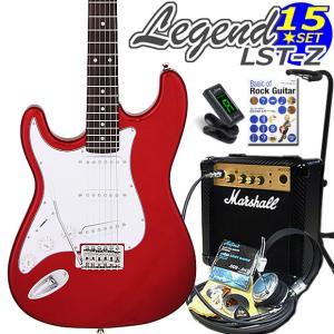 左用エレキギター 初心者セット LST-Z-LH/CA マーシャルアンプ付 初心者セット15点|ebisound