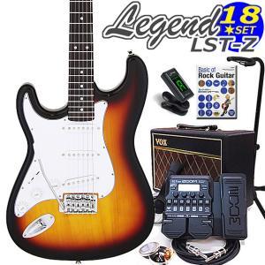 エレキギター 左利き 初心者セット  VOXアンプとG1XFour付 LST-Z/LH 3TS Legend エレキギター入門18点セット ebisound