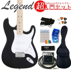 エレキギター初心者セット LST-Z/M-BK Legend エレキギター超入門セット |ebisound