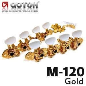 GOTOH ゴトー マンドリン用ペグ M-120 ゴールド|ebisound