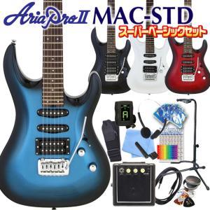 エレキギター 初心者セット Aria Pro II アリアプロ2 MAC-STDIII/MRS 初心者セット15点  ebisound