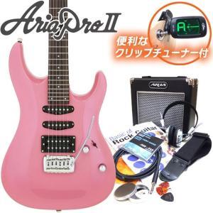 エレキギター 初心者セット Aria Pro II アリアプロ2 MAC-STDIII/MPK 初心者セット15点  ebisound
