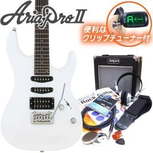 エレキギター 初心者セット Aria Pro II アリアプロ2 MAC-STDIII/PWH 初心者セット15点  ebisound