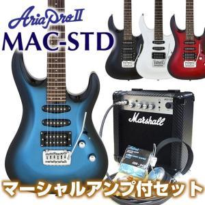 エレキギター 初心者セット 入門セット AriaProII MAC-STD III/MBS マーシャルアンプ付15点セット ebisound