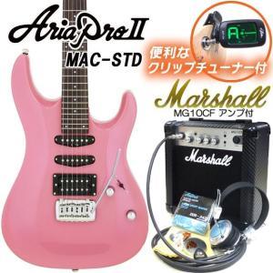 エレキギター 初心者セット 入門セット AriaProII MAC-STD III/MPK マーシャルアンプ付15点セット ebisound