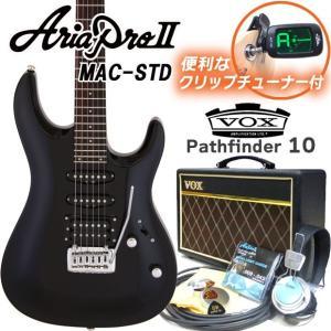 エレキギター 初心者セット AriaproII アリア MAC-STDIII/MBK VOXアンプ付15点セット ebisound