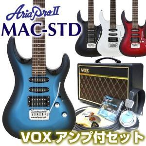 エレキギター 初心者セット AriaproII アリア MAC-STDIII/MBS VOXアンプ付15点セット ebisound