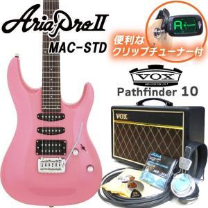 エレキギター 初心者セット AriaproII アリア MAC-STDIII/MPK VOXアンプ付15点セット ebisound