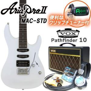 エレキギター 初心者セット AriaproII アリア MAC-STDIII/PWH VOXアンプ付15点セット ebisound