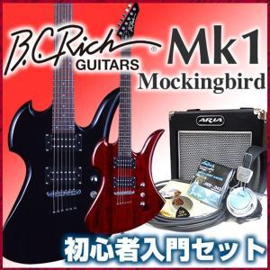 B.C.Rich Mockingbird Mk1 MB エレキギター モッキンバード 初心者 入門 15点セット エレクトリックギター ビーシーリッチ|ebisound