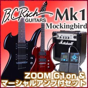 B.C.Rich Mockingbird Mk1 MB エレキギター モッキンバード マーシャルアンプ ZOOM G1on付属 初心者 入門 18点セット エレクトリックギター ビーシーリッチ|ebisound