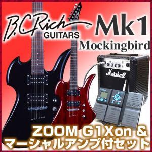 B.C.Rich Mockingbird Mk1 MB エレキギター モッキンバード マーシャルアンプ ZOOM G1Xon付属 初心者 入門 18点セット エレクトリックギター ビーシーリッチ|ebisound