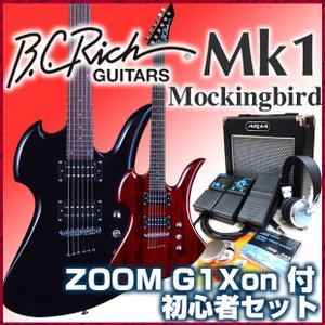 B.C.Rich Mockingbird Mk1 MB エレキギター モッキンバード ZOOM G1Xon付属 初心者 入門 18点セット エレクトリックギター ビーシーリッチ|ebisound