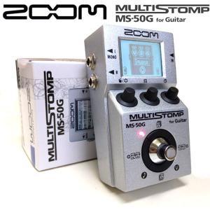 ZOOM  MS-50G  【純正アダプターAD-16&3mケーブルプレゼント!】 ズーム MULTI STOMP エレキギター用 マルチストンプ|ebisound