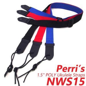 ウクレレストラップ Perri's NWS15 ストラップピン用 1.5