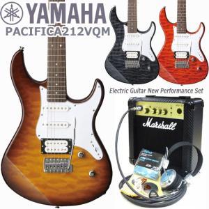 エレキギター 初心者セット 入門セット YAMAHA ヤマハ PACIFICA212VQM マーシャルアンプ付15点セット|ebisound
