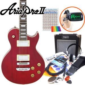 エレキギター 初心者セット Aria Pro II アリアプロ2 PE-350/WR 初心者セット15点  ebisound