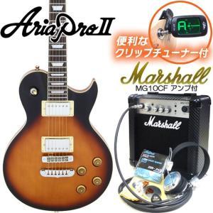 エレキギター 初心者セット 入門セット AriaProII PE-350 VS マーシャルアンプ付15点セット ebisound