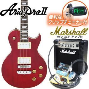 エレキギター 初心者セット 入門セット AriaProII PE-350 WR マーシャルアンプ付15点セット ebisound