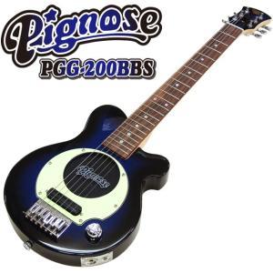 Pignose ピグノーズ PGG-200 BBS アンプ内蔵ミニギター ヘッドフォンプレゼント|ebisound