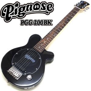 Pignose ピグノーズ PGG-200 BK アンプ内蔵ミニギター 専用ケース付属 ブラック 数量限定特価|ebisound