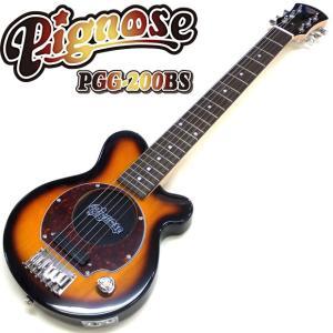 Pignose ピグノーズ PGG-200 BS アンプ内蔵ミニギター 専用ケース付属 ブラウンサンバースト 数量限定特価|ebisound