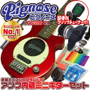 Pignose ピグノーズ PGG-200 CA アンプ内蔵ミニギター15点セット キャンディアップルレッド|ebisound
