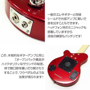 Pignose ピグノーズ PGG-200 CA アンプ内蔵ミニギターセット ebisound 04