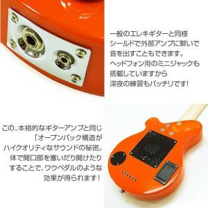 Pignose ピグノーズ PGG-200 OR アンプ内蔵ミニギターセット ebisound 04