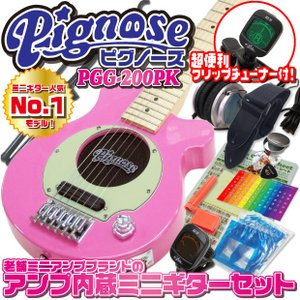 Pignose ピグノーズ PGG-200 PK ピンク アンプ内蔵ミニギターセット
