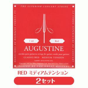 Augustine オーガスチン クラシックギター弦 RED レッド 〔2セット〕 【ネコポス送料210円】 【代引きの場合送料¥580】 【旧速達メール便】|ebisound