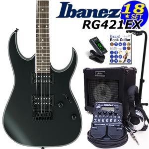 Ibanez アイバニーズ RG421EX BKF エレキギター 初心者セット18点 ZOOM G1on付き|ebisound