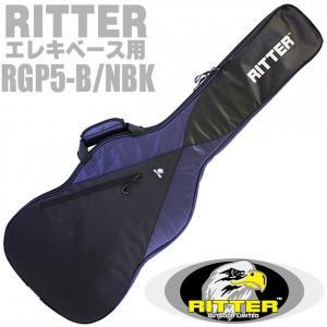 RITTER リッター ギグバッグ エレキベース用 ケース  RGP5-B NBK (Navy/Black) [98765]|ebisound