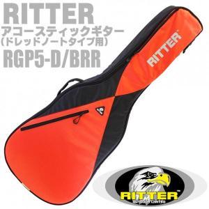 RITTER リッター ギグバッグ アコースティックギター ドレッドノートタイプ用 ギターケース  RGP5-D BRR (Black/Racing Red) [98765]|ebisound