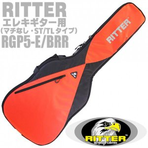 RITTER リッター ギグバッグ エレキギター用 ケース  RGP5-E BRR (Black/Racing Red) [98765]|ebisound