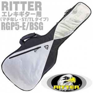 RITTER リッター ギグバッグ エレキギター用 ケース  RGP5-EBSG (Black/Silver Grey) [98765]|ebisound