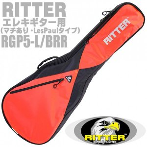 RITTER リッター ギグバッグ エレキギター レスポールタイプ用 ケース  RGP5-L BRR (Black/Racing Red) [98765]|ebisound