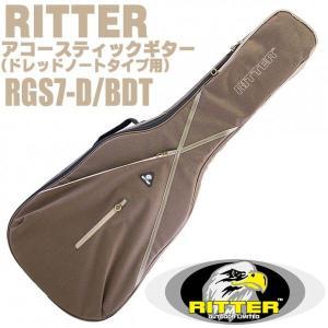 RITTER リッター ギグバッグ アコースティックギター ドレッドノートタイプ用 ギターケース  RGS7-D BDT (Bison/Desert)|ebisound