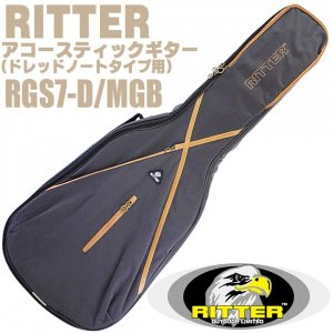RITTER リッター ギグバッグ アコースティックギター ドレッドノートタイプ用 ギターケース  RGS7-D MGB (Misty grey/Leather brown)|ebisound
