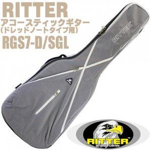 RITTER リッター ギグバッグ アコースティックギター ドレッドノートタイプ用 ギターケース  RGS7-D SGL (Steel grey/Moon)|ebisound