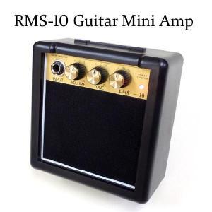 ギター用ミニアンプ RMS-10|ebisound