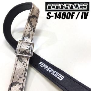 FERNANDES フェルナンデス ストラップ S-1400F IV アイボリー|ebisound