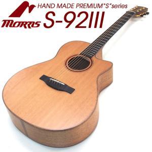 Morris S-92III モーリス アコースティックギター S92III スタンド付|ebisound