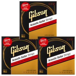 ギブソン アコースティックギター弦 GIBSON MB11  〔3セット〕 【ネコポス(旧速達メール便)送料230円】|ebisound