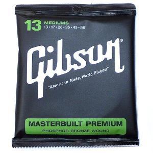 ギブソン アコースティックギター弦 GIBSON MB13  〔3セット〕 【ネコポス(旧速達メール便)送料230円】|ebisound