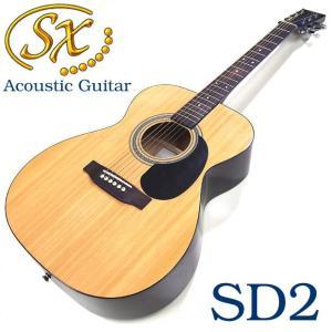 【カポプレゼント!!】 アコースティック・ギター アコギ 初心者セット SX SD2 アコギスタートセット|ebisound|02
