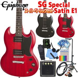 【ミニアンプ用9Vアダプター付!】 エピフォン エレキギター Epiphone SG Special VE SG スペシャルVE 11点セット|ebisound