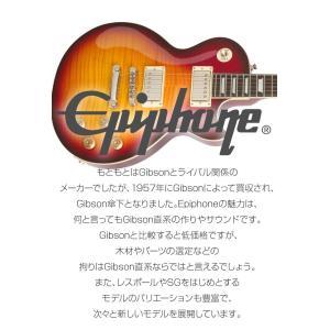 【ミニアンプ用9Vアダプター付!】 エピフォン エレキギター Epiphone SG Special VE SG スペシャルVE 11点セット|ebisound|03